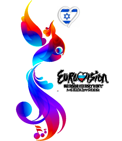 eurovizia_2009_logo
